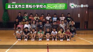 20141123kibune