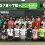 20141123sawada