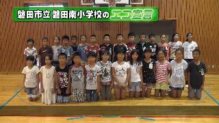 20141214_iwataminami