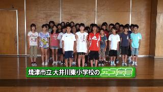 20141214_oigawahigashi