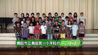 20141214_shimadadai1