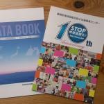 10thandDatabook