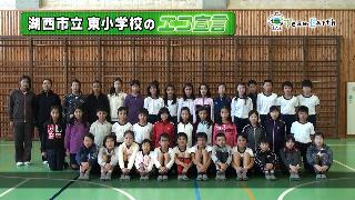 20150111kosaihigashi