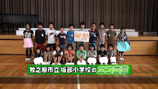 20150111sakabe