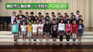 20150111shimadadaiichi