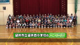 20150118fukuroinishi