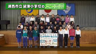 20150118washizu