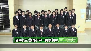 20150201shizuura