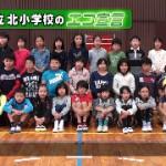 20150215_nagaizumikita