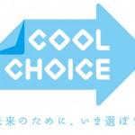 CoolChoice_ LOGO