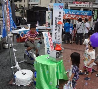 I-0062センター_朝日TVまつり