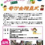 2015press1125-2