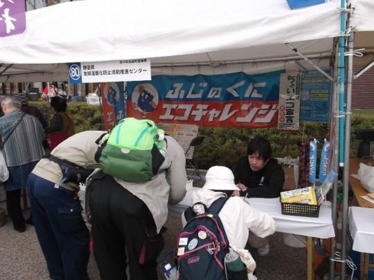 20151122長泉町