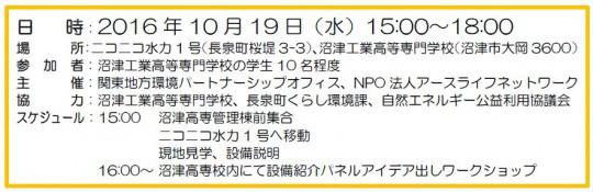 nagaizumi2