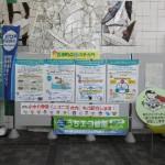 ②0603長泉町講演会 PR