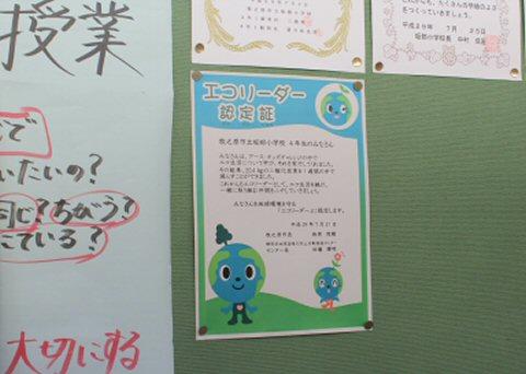 20171125sakasho6